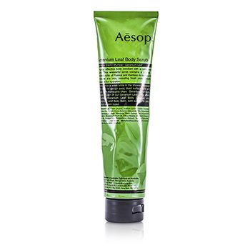 Aesop Geranium Leaf Body Scrub (Tube)