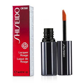 Shiseido Lacquer Rouge - # OR508 (Blaze)