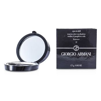 Giorgio Armani Eyes to Kill Solo Eyeshadow - # 13 Kimono