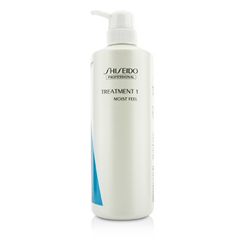 Shiseido Crystallizing Straight Thermal Straight System Treatment 1 (Moist Feel)