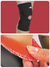 Thermoskin Patella Tracking Stabilizer  X-Large 15.75 -17