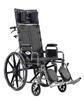 Wheelchair Full Reclining 20  w/Rem & Adj Ht Full Arms
