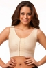 "Breast Augmentation Support Bra/Vest w/2"" Elastic Band"
